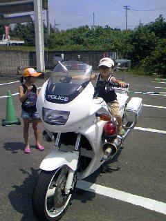 20080803203704.jpg