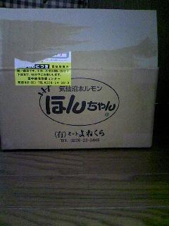 20081108112703