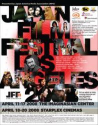 JFF_Poster_Letter_Front.jpg