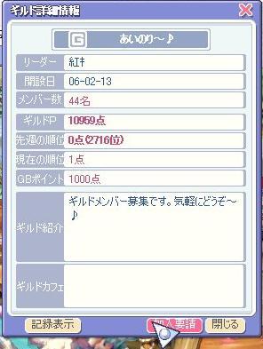 2010_1-1-3.jpg