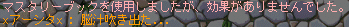 test761.png