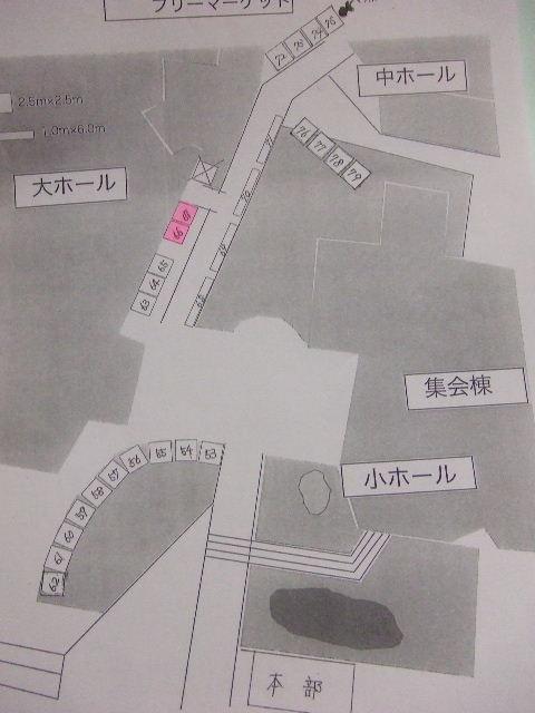 DSCF2289.jpg