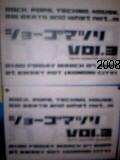 20080308022319.jpg