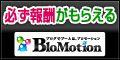 blomotion2.png