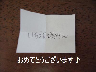 a-IMG_0383.jpg