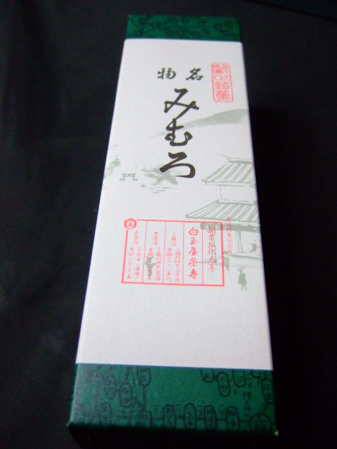 20061112112352.jpg