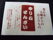 20070126171818.jpg