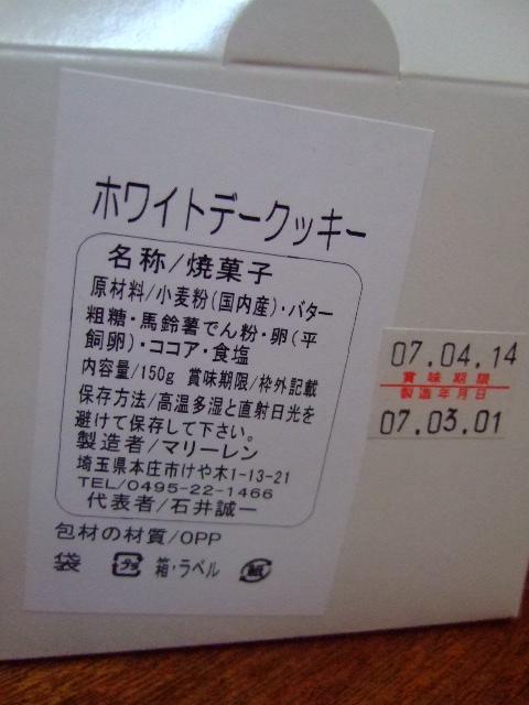 20070416124449.jpg
