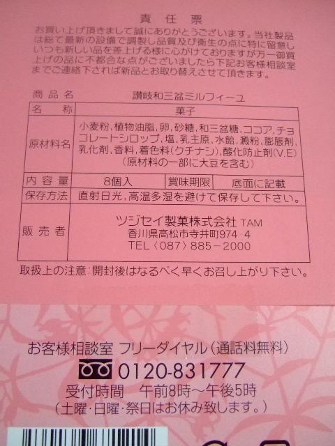 20070604232018.jpg