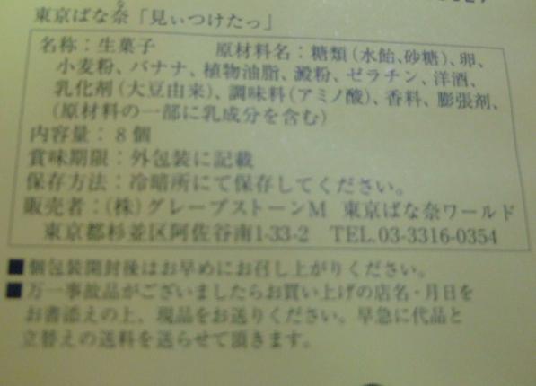 20070625111841.jpg
