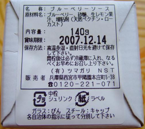 20070628110231.jpg