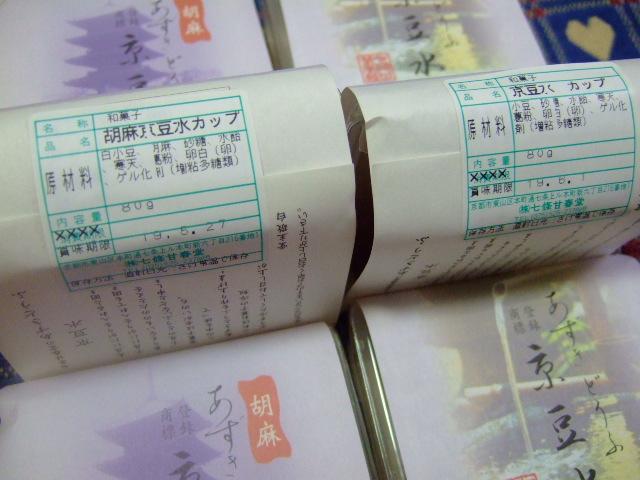 20070804094653.jpg
