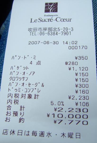 20070806081046.jpg