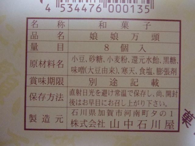 20070811121544.jpg