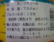 20071011105148.jpg