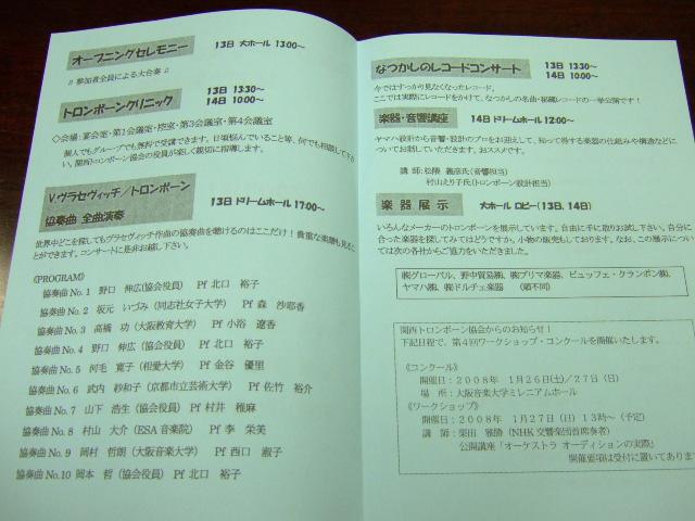 20071014110935.jpg