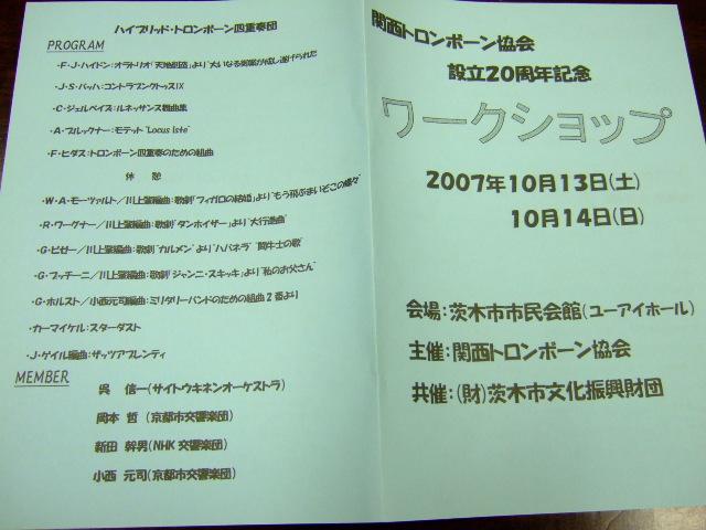20071014110958.jpg