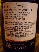 20071111160020.jpg
