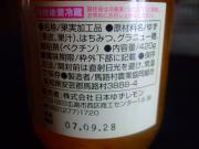 20071114122814.jpg
