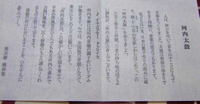 20071127133939.jpg