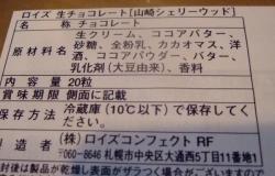 ☆ 007