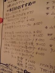 ☆ 002