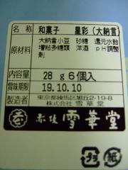 ☆ 016