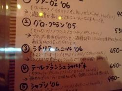 ☆ 010