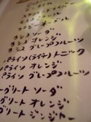 ♪ 014