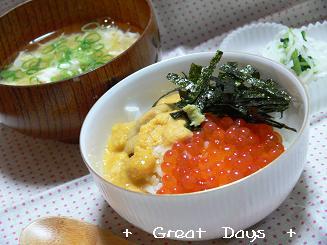 ウニ&イクラ丼