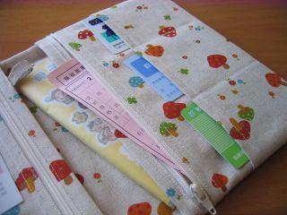 母子手帳ケース 使用例