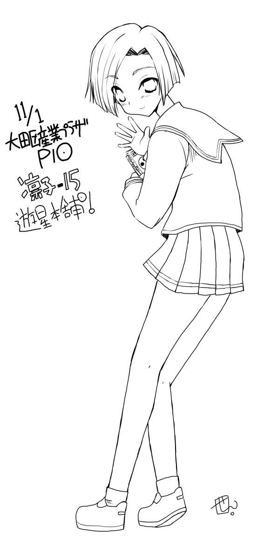 1014凛子01