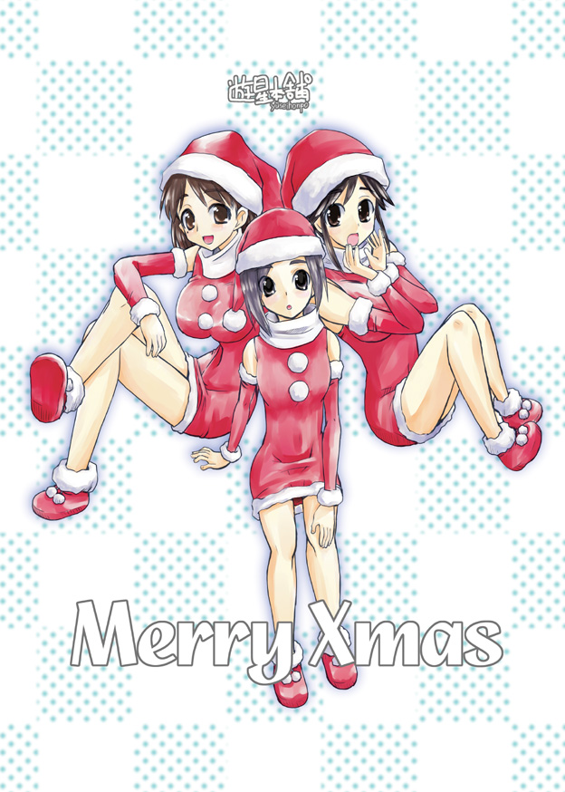 1224クリスマス統合01