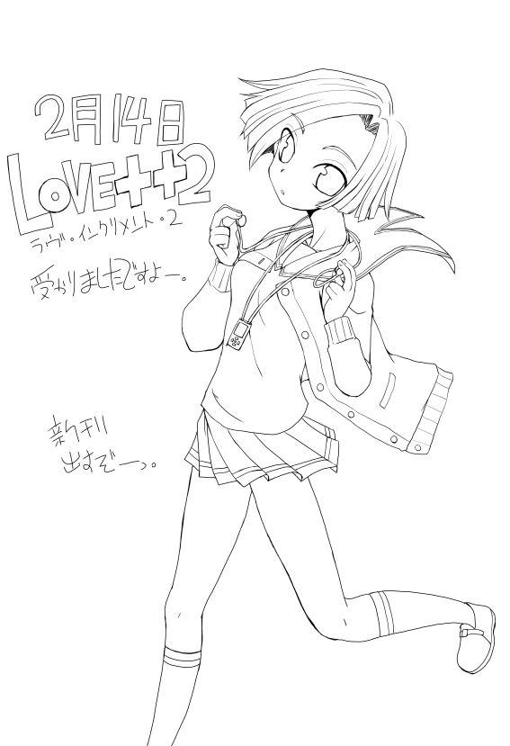 0123凛子01