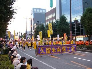 久留米水の祭典2