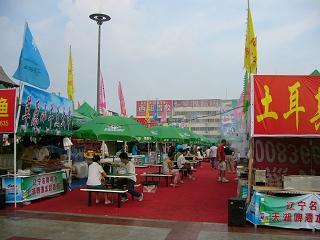 2006撫順天湖ビール美食文化広場2