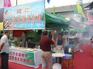 2006撫順天湖ビール美食文化広場3