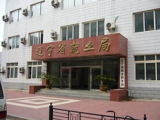 就業服務局1