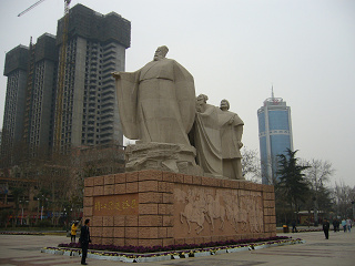 周王城広場1