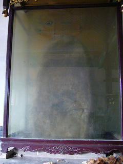 達磨の面壁影石