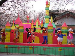 王城公園7