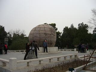 王城公園11