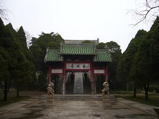 禹王台公園2