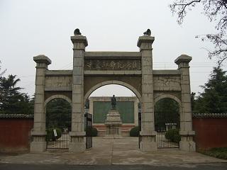 禹王台公園3