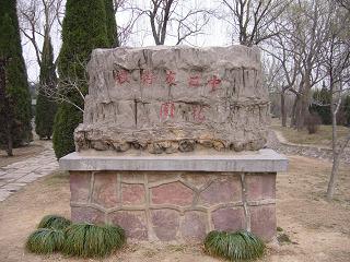 禹王台公園4