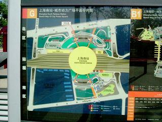 上海南駅2