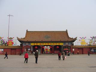 龍亭公園1