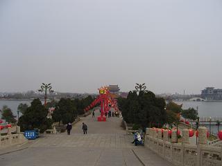 龍亭公園2