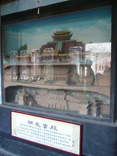 龍亭公園5