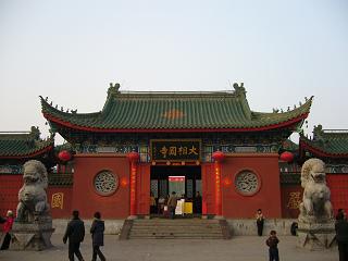 大相国寺1